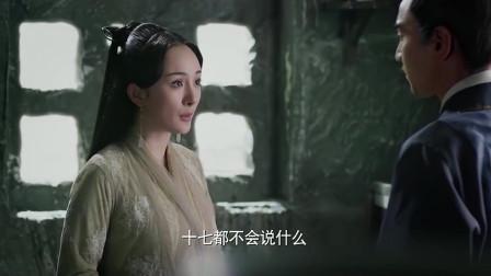三生三世十里桃花:墨渊你有一个白浅上神徒弟呢!