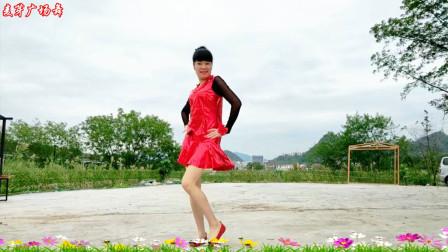 点击观看《创新麦芽广场舞大花桥 编舞阿采》