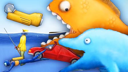 美味海洋聯機版 模擬變異金魚和海豚,吃掉了潛水汽車