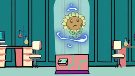 植物大战僵尸:僵尸乐坏了