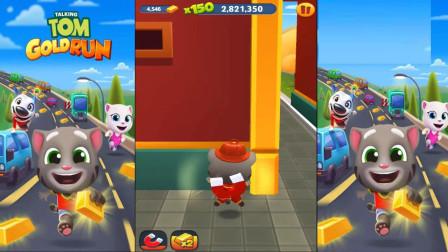 好玩的游戏,汤姆猫跑酷,最后不小心撞到门