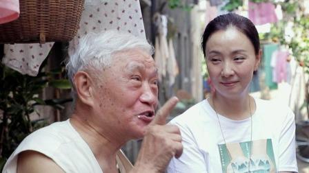 《夺冠》里的老上海情结