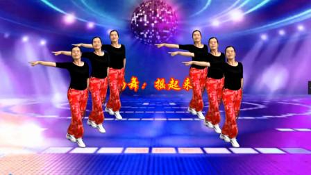 小慧广场舞《摇起来嗨起来》32步附教学