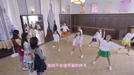 舞法天女:小天女们跳完最后一支舞,她们已经可以毕业了