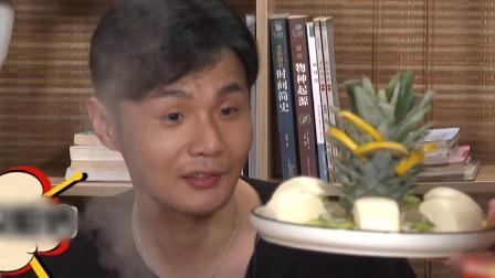 太耿直没办法!李荣浩吐槽亲队员的菜品竟是这个画风