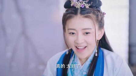双世宠妃:八王妃你是猴子请来的逗比吗?看一遍能笑到脸抽筋