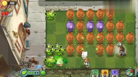植物大战僵尸:罐子世界只能敲出豌豆射手,戴夫:他们也有极为残暴的战斗力
