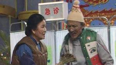 """1988年赵丽蓉和""""济公""""游本昌出演小品急诊,三十多年了相关的图片"""