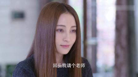 闺蜜不明白美女为了感动嫁给李墨,美女微微一笑没回答太多,有戏