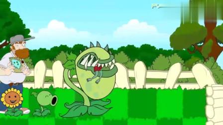 植物大战僵尸:食人花嘴好大