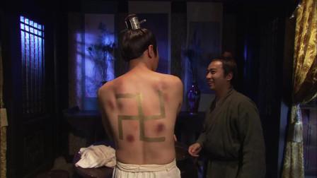 石敢当之雄峙天东:灵儿背上竟有佛门卍字,来头不小