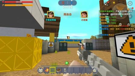 迷你世界:军事基地,小路AK无人能敌