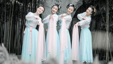 仙女模样古典舞视频浣纱歌