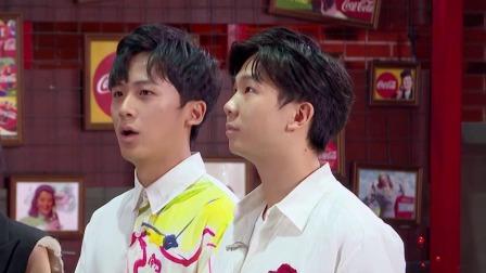 【看点】《一起乐队吧》气场风格无法融入,王博思被淘汰哭红了眼