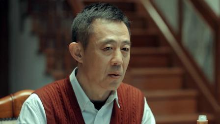 """激荡 13 顾亦雄成功""""翻身"""",丹丹爸态度大转变"""