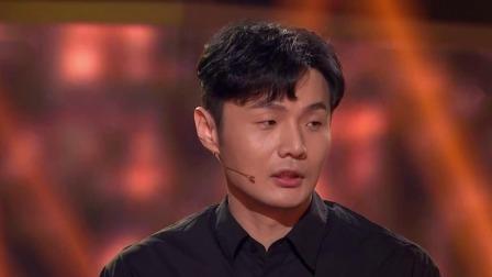 李荣浩决定自己战队冠军候选人,手舞足蹈演绎你追我呀 中国好声音 20190927