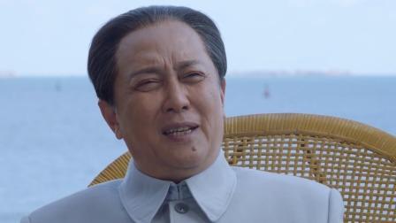 外交风云 23 我国领海线确定,毛主席周总理商讨和平谈判问题