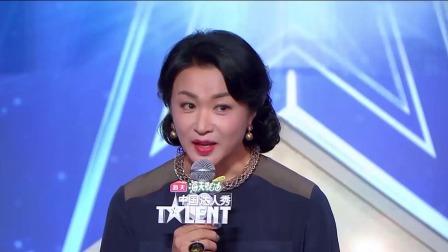 金星严格要求艺术性,哪位选手会获得金星青睐? 中国达人秀 第六季