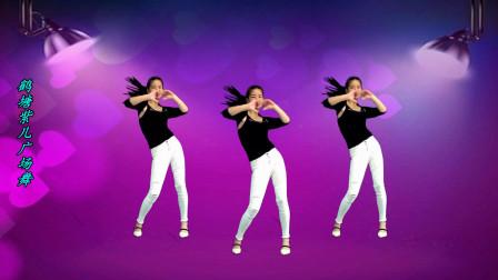 点击观看《鹤塘紫儿广场舞《有贼心就要有贼胆》 64步动感DJ广场舞》