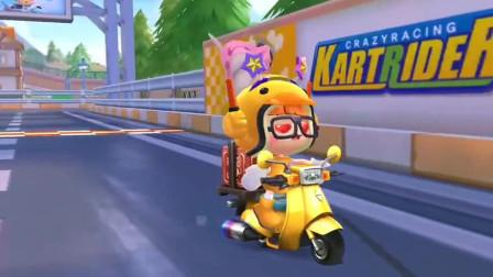 跑跑卡丁车手游:骑上我心爱的小摩托,外卖洒了一车