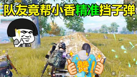 和平精英:M24+98K+P92,神仙搭配+丝血手雷双杀夺冠!
