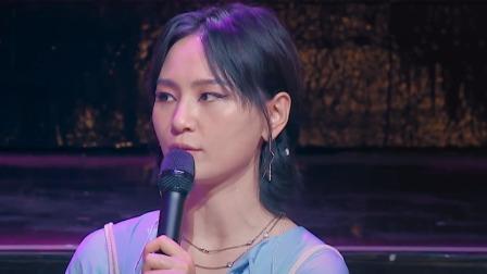 """欧阳娜娜爆笑拆台魔术师BOY,周笔畅给贝斯手热情""""当红娘"""",好嗨哟"""
