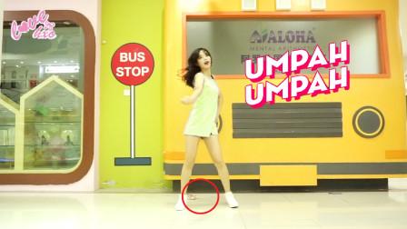 点击观看《小茶无基础现代舞视频  Red Velvet《Umpah Umpah》翻跳》