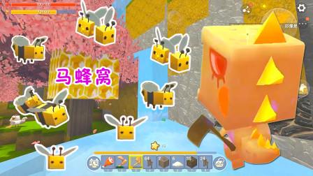"""迷你世界生存:小肥龙在瀑布旁捅了个马蜂窝,瞬间被蛰成""""大头肥龙""""!"""
