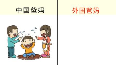 孩子到底应该如何教育?2幅漫画强烈对比,这样做才对