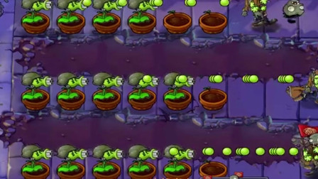 植物大战僵尸-终于遇见了传说中的秦始皇僵尸,看看他究竟多厉害
