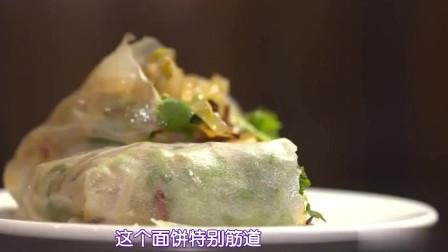 韩国美食家到中国吃春饼被辣椒征服,这就是艺术,不停说好吃