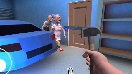 这个大概是另一个次元的恐怖奶奶和恐怖爷爷吧