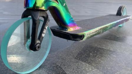 老外创意改造滑板,装上了玻璃轮子,效果如何?