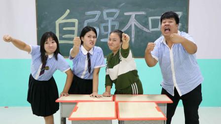 老师让学生想个班级口号,没想学生想的一句比一句押韵,太逗了