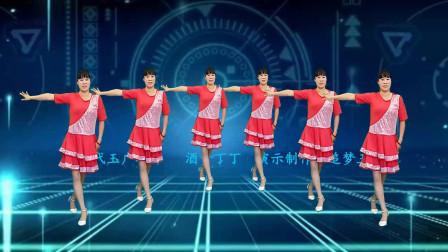 广场舞《酒梦丁丁》拉风恰恰舞视频