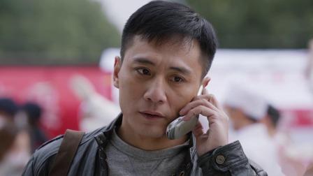 在远方 19 刘爱莲终于想明白了,留下信决定离开姚远