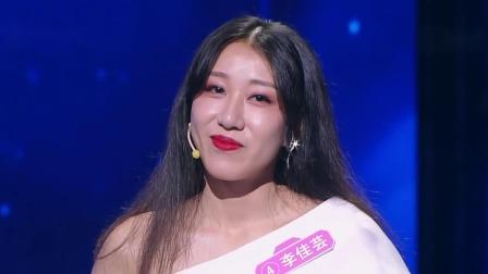 梨涡女孩孟欣迪牵手成功,霸道总裁与温柔小女人真是配一脸 新相亲大会 20190929