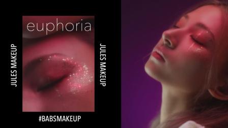 HBO最近很火的新劇Euphoria《亢奮》 女主Jules靈感仿妝