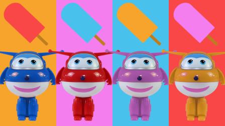 超有趣,乐迪怎么变成五颜六色的了?你能帮他找到对的冰淇淋吗?