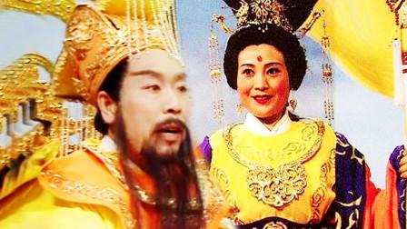 玉帝和王母是什么关系?他们是不是夫妻?原著早有定论!