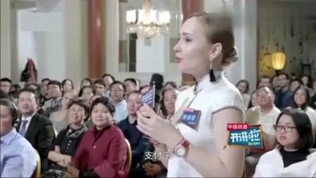 俄罗斯美女从小学习中国文化,问新四大发明难住撒贝宁!