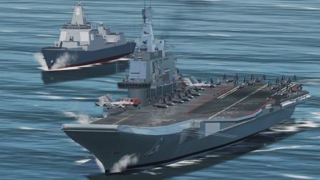辽宁舰航母,携带5艘055驱逐舰,对战尼米兹级航母!谁能获胜?战争模拟