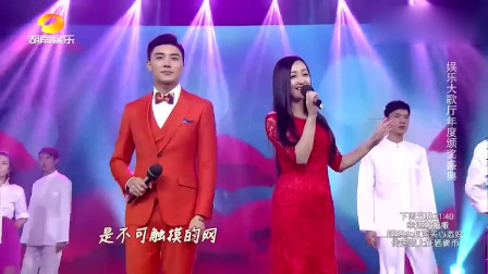 """""""杨钰莹""""与小帅哥对唱《心雨》,满满的都是回忆,百听不厌!"""