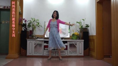 广场舞视频大全站着等你三千年 霞彩飞扬舞蹈视频