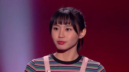 《中国好声音》阳光小妹披荆斩棘,李芷婷KO魔王成功登顶
