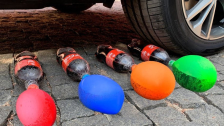 趣味实验:牛人把气球套住可乐使用小汽车进行碾压