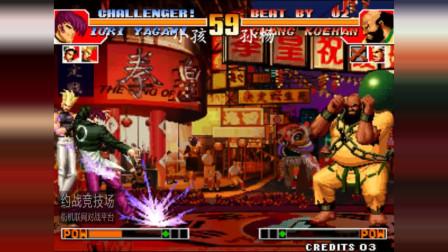 永恒唠游戏: 拳皇97, 导师小孩不常玩, 但是依然能和1线高手对抗
