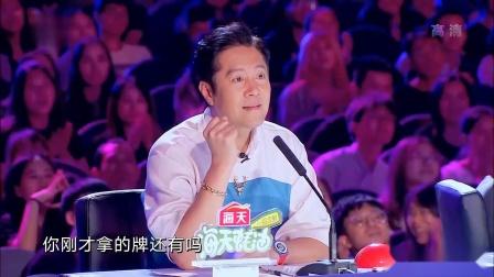 中国达人秀 第六季:沈腾台上做配合,选手飞刀沈腾双腿发软