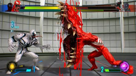 漫威英雄格斗:毒液克隆大战,红色毒液VS白色毒液,谁更强大?