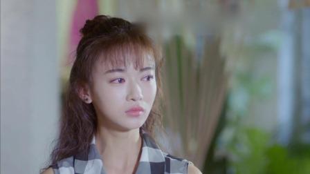 《你是我的答案》卫视预告第4版:白小鹿与周远发生争吵,决定跟张睿文去上海